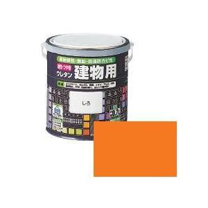 ロックペイント 油性・つや有ウレタン建物用 1/5L オレンジ H06-1620|collectas