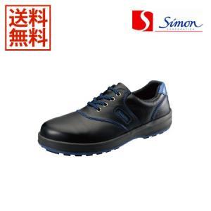 SIMON・シモン 安全靴 短靴 SL11-BL黒/ブルー26.0cm 1700220 collectas