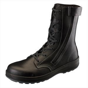 SIMON・シモン 安全靴 長編上靴 WS33C付26.5cm 1700320 collectas