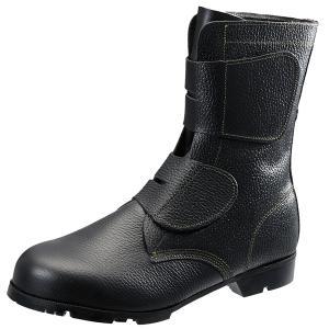 SIMON・シモン 安全靴 長編上靴 AS28 26.5cm 2185340 collectas