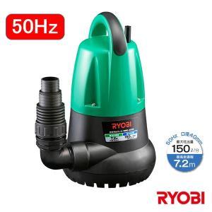リョービ 水中汚水ポンプ(50Hz) RMG-400050HZ|collectas