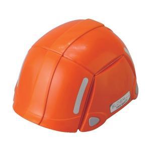 TOYO SAFETY・トーヨーセフティー 防災用折りたたみヘルメット NO.100 ブルーム オレンジ collectas