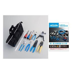 HOZAN・ホーザン 電気工事士技能試験工具セット DK-11