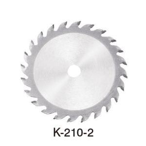 HOZAN・ホーザン ディスクカッター K-210用 K-210-2|collectas