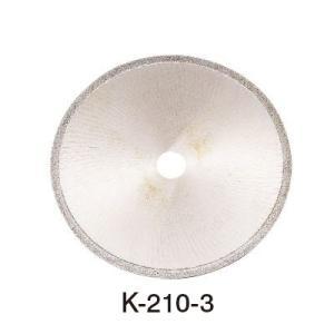 HOZAN・ホーザン ディスクカッター K-210用 K-210-3|collectas