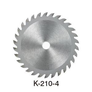 HOZAN・ホーザン ディスクカッター K-210用 K-210-4|collectas