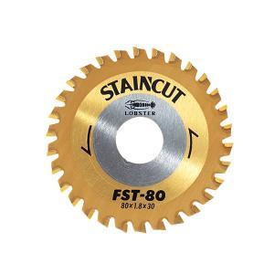 LOBSTER・エビ印/ロブテックス ステンカット FST80|collectas