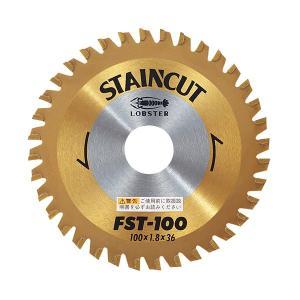 LOBSTER・エビ印/ロブテックス ステンカット FST100|collectas
