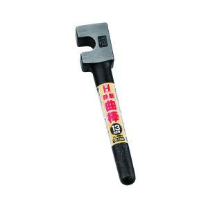 OH・オーエッチ工業 鉄筋曲ハンドル 13mm TD-13H collectas
