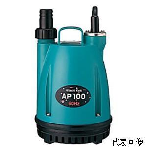 HITACHI・日立工機 水中ポンプ 60Hz AP100|collectas