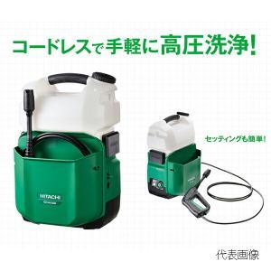 HITACHI・日立工機 コードレス高圧洗浄機 18V 本体のみ AW18DBL(NN)|collectas
