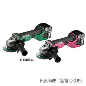 HiKOKI・日立工機 コードレスディスクグラインダ 14.4V 6.0Ah 緑 G14DBVL(LYPK)(L)|collectas