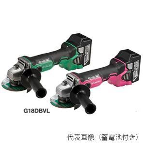 HiKOKI・日立工機 コードレスディスクグラインダ 18V 6.0Ah 緑 G18DBVL(LYPK)(L)|collectas