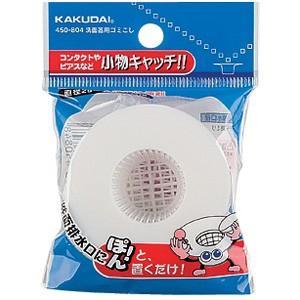 カクダイ 洗面器用ゴミこし 450-804|collectas