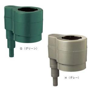 SANEI・三栄水栓製作所 雨水取水器 PEC2012-2-G|collectas