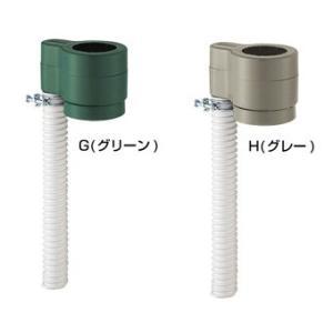 SANEI・三栄水栓製作所 雨水取水器セット EC2012-2S-H|collectas