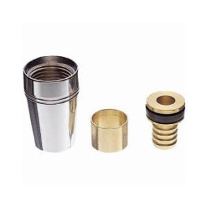 SANEI・三栄水栓製作所 回転ホース金具 PU86TF|collectas
