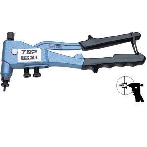 TOP/トップ工業 ハンディナッター THN-46|collectas