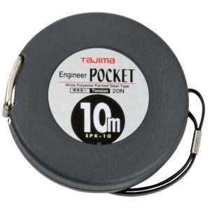 タジマ エンジニヤ ポケット幅 10mm/長さ 10m/張力 20N EPK10BL|collectas