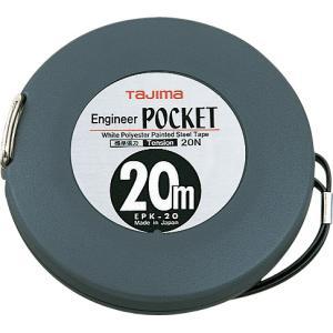 タジマ エンジニヤ ポケット幅 10mm/長さ 20m/張力 20N EPK20BL|collectas