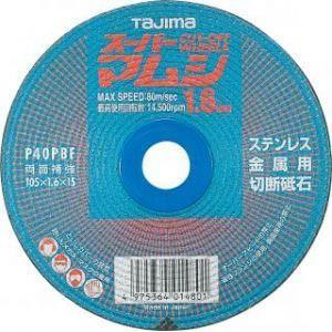 タジマ スーパーマムシ105 1.6mm 5枚入 SPM5-105|collectas