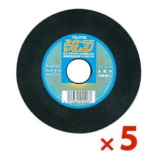 タジマ スーパーマムシ125 5枚入 SPM-125|collectas