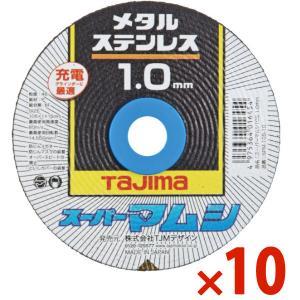 タジマ スーパーマムシ105 1.0mm 10枚入 SPM-105-10|collectas