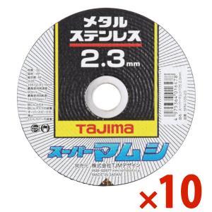 タジマ スーパーマムシ105 2.3mm 10枚入 SPM-105-23|collectas
