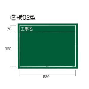 タジマツール 工事黒板 横02型 KB6-Y02|collectas