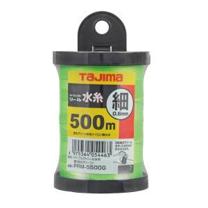 タジマツール パーフェクトリール水糸 蛍光グリーン 細 PRM-S500G|collectas