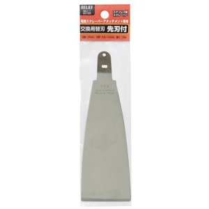 イチネンミツトモ 交換用スクレーパー 刃付 幅50mm 20120用 20122|collectas
