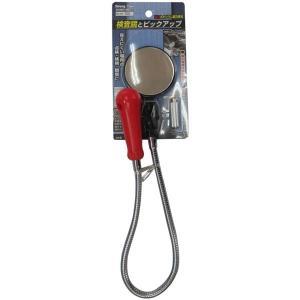 イチネンミツトモ 検査鏡とピックアップ 60mm フレキシブル型 #69-106 69-106 20235|collectas