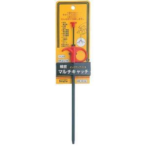 イチネンミツトモ 精密マルチキャッチ 250mm ストレート 69-161 20261|collectas