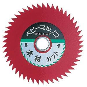 イチネンミツトモ ベビー丸鋸 木材用 BS-1 110mm BS-1 50350|collectas