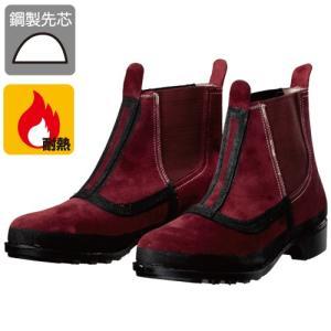 DONKEL ドンケル 耐熱安全靴 T-4 25.5 EEE collectas