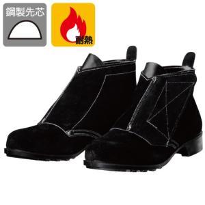 DONKEL ドンケル 耐熱安全靴 T-2 25.0 EEE collectas