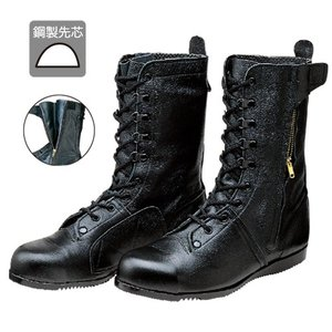 DONKEL ドンケル 高所・構内用安全靴 出初め チャック付き 28.0 EEE collectas
