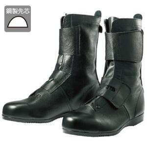 DONKEL ドンケル 高所・構内用安全靴 出初め マジック式 26.5 EEE|collectas