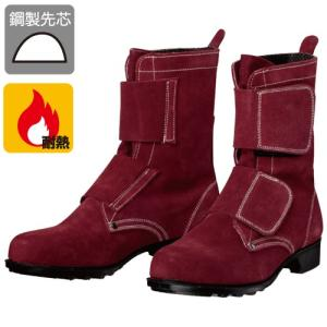 DONKEL ドンケル 耐熱安全靴 T-6 26.0 EEE collectas