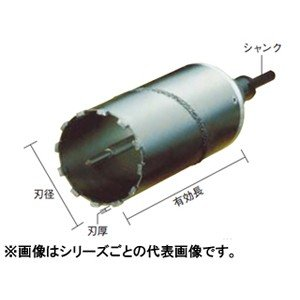 ハウスB.M ドラゴンダイヤコアドリル38mm RDG38 collectas