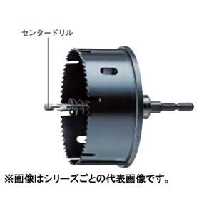 ハウスB.M コンビ軸排水マス用ホルソー VU100|collectas