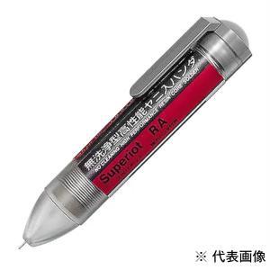 エンジニア RA無洗浄ハンダ 0.6mm SWA06|collectas