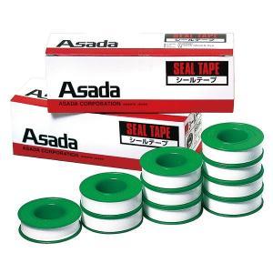 アサダ シールテープ13mm×15m 10巻入 R50356|collectas
