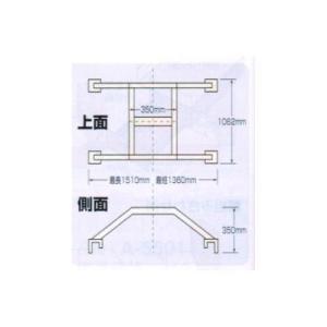 マーベル プロメイト 軽トラ幌フレーム A-5705|collectas
