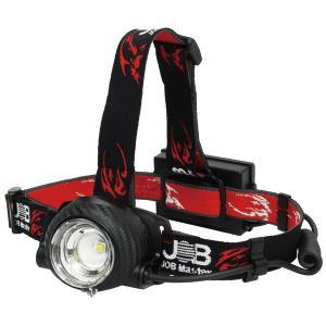 MARVEL・マーベル LEDヘッドライト USB充電式 JHD-880R|collectas