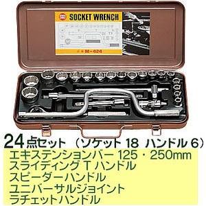 マーベル ソケットレンチセット M-424|collectas