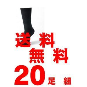 (送料無料)☆メンズビジネスソックス/20足組/企業戦士男のソックス20足組/メンズソックス/メンズ...