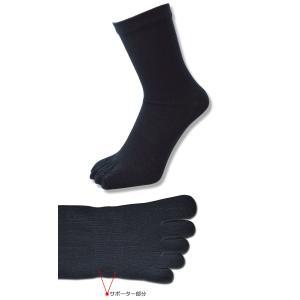 5本指 靴下 メンズ ソックス 五本指靴下 五本指  靴下セット 綿100% 消臭加工 水虫対策 5本指ソックス|collection20|04