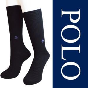 【POLO】ポロ メンズソックスです。/ポロ 靴下/ポロ ソックス/メンズブランド靴下/ブランドソッ...