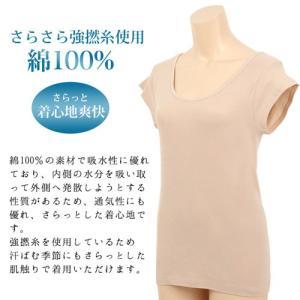 SUBROSA【1737】綿100%さらっと着心地爽快フレン...